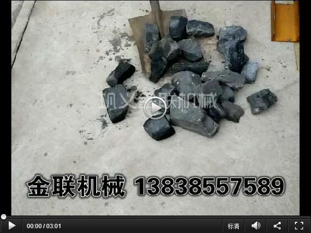 煤矸石破碎�C��C��l_�p�X�破碎�C��l